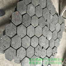 靈壽誠鑫供應裝飾用亂形石火山石板文化石地磚火山巖板材圖片