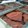 小孔火山岩板材