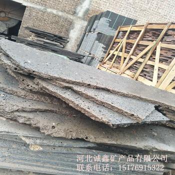 河北诚鑫供应小孔火山岩板材火山石板材