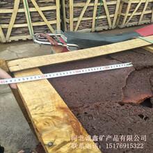 河北誠鑫供應火山石板材黑洞石板火山巖板材圖片