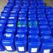 重庆漆雾凝聚剂厂家生产的漆雾凝聚剂全部型号