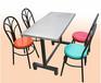 餐桌椅可折疊餐桌椅食堂專業餐桌椅快餐店必備餐桌椅廠家直銷