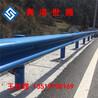 高速护栏新疆生产道路护栏,防撞护栏护栏板厂家精品推荐