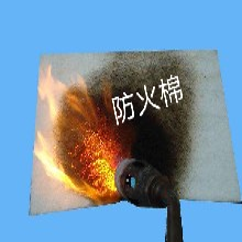 高温棉隔热保温棉锅炉保温棉耐火材料图片