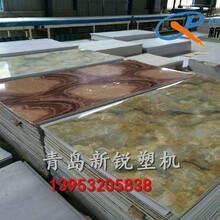 新型PVC石塑UV裝飾板材生產設備SZJ80/156UV板生產線石塑板材設備圖片