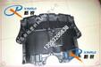 19年新型塑料PP汽車護甲板設備發動機下護板設備75kw