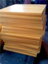 超高分子量聚乙烯板聚乙烯板价格含硼聚乙烯板