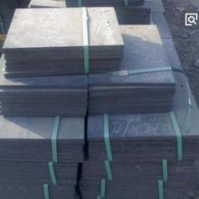电厂煤厂专用微晶铸石板阻燃煤仓衬板,耐磨铸石板,