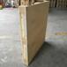 濰坊廠家銷售一次性木盤型式可量身定做交期快