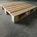 即墨包装厂家电话生产木质卡板发货用熏蒸木托盘