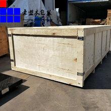 黄岛出口木箱包装厂家直销上门量尺寸打木包装箱价格低图片