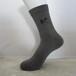 廠家直銷石墨烯抗菌純棉襪男款石墨烯襪子價格