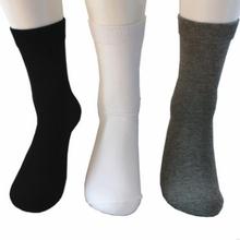 廠家直銷納米遠紅外襪子純色遠紅外襪子價格托瑪琳襪子圖片