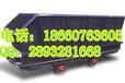 山西固定車箱式礦車廠家/固定式礦車的軸距