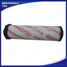 贺德克滤芯-0160R005BN/HC滤芯