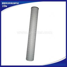 HFU640UY020J大流量滤芯