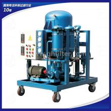 国海供应TYA-50多功能润滑油专用滤油机
