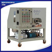 国海高效真空滤油机ZLYC-25A系列