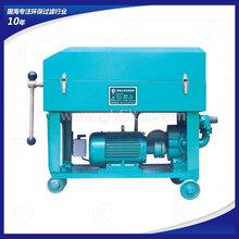 国海LY-30板框压力式滤油机
