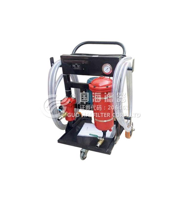 便移式滤油机LYC-32A滤油车
