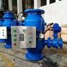 国海滤器直供DN500钢厂冲渣水自动反冲洗过滤器