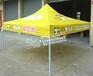 福州帐篷户外折叠广告四角帐篷印刷定做印字定制厂家