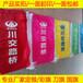 福州小彩旗印刷1号2号3号4号5号国旗红旗批发各类彩旗锦旗定做