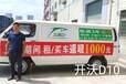 纯电动货车_专业的新能源汽车租赁飞鱼公司_绿色的租车体验
