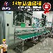 工作台组装台装配台包装台