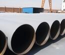 环氧富锌防腐螺旋钢管产品规格图片
