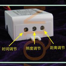雷达感应开关原理人体感应开关非红外感应