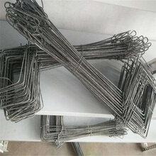 鋼絲地錨50公分60公分大棚配件鋼絲地錨