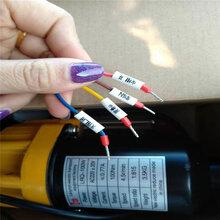 直銷兩相電自動卷膜器電動卷簾機搖膜器一百瓦電動卷膜器廠家