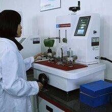 房山儀器檢測-房山儀器校準-房山檢測機構-計量校準圖片