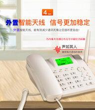 東莞厚街,長安,虎門聯通無線固話,無線座機電話辦理