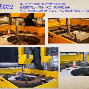 数控龙门钻,龙门钻规格型号,龙门钻设计生产,龙门钻生产厂家厂家直销