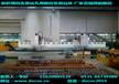数控集箱钻,集箱钻规格型号,集箱钻钻孔加工视频硕超数控