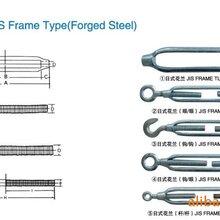 304不銹鋼M4-M24花籃螺絲拉緊器開體花蘭螺絲緊繩器高品質圖片