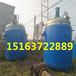 15吨江苏杨阳搪瓷反应釜共12台已到货6台只使用了6个月