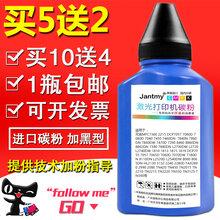 适用兄弟碳粉MFC7360墨粉DCP7057碳粉7060D粉7080D打印机墨粉图片