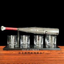 棒球玻璃醒酒器玻璃酒瓶酒杯图片