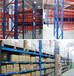 福州货架定做仓库货架超市货架批发福州锐高专业货架公司