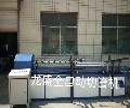 出售纸管精切卷边生产线纸管卷管机