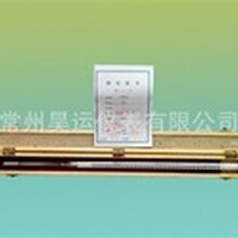WLB貝克曼水銀溫度計.實驗室用貝克曼玻璃溫度計圖片