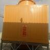 供石河子冷却塔和新疆方形冷却塔厂