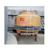 供新疆和田圆形冷却塔和喀什工业冷却塔公司