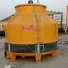 供哈密玻璃钢冷却塔和新疆水轮机冷却塔批发