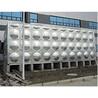 供新疆玻璃钢水箱和吐鲁番不锈钢水箱价格