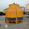 供新疆工业冷却塔和乌鲁木齐冷却水塔