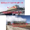供吐魯番水輪機冷卻塔和新疆免電能冷卻塔廠家